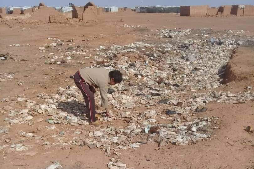 Stuck in No-Man's Land: A Snapshot of the State of al-Rukban in its Seventh Year